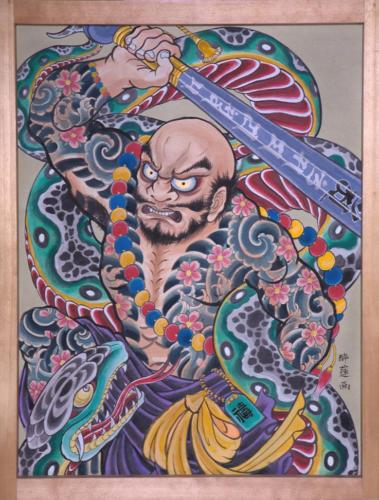 artwork 15